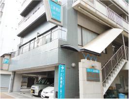 健康診断 女性スタッフ便利屋ワンズ 広島県呉市